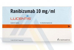 LUCENTIS® 0.23 mg English Alternative 2.3mg 1-0.23ml vial
